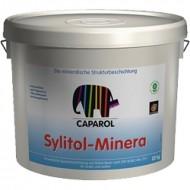 Caparol Sylitol Minera - Силикатная наполненная краска для моделирования, 8-22 кг, Германия.