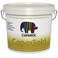 Caparol CapaGold - Фасадная краска с эффектом золота, 1.25-5 литров, Германия.
