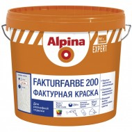 Alpina Expert Fakturfarbe 200 - Фактурная краска, зерно 1.5-2мм,15кг, РБ
