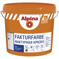 Alpina Expert Fakturfarbe B.1 - Фактурная краска, зерно до 0.8мм,15кг, РБ