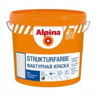 Alpina Expert Strukturfarbe - Толстослойная краска для рельефных покрытий, РБ, 15 кг.