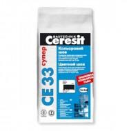 Ceresit CE 33 - Фуга для заполнения узких швов, цвета в ассортименте, 5 кг, РБ
