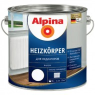 Alpina Для радиаторов (Heizkorper) - Эмаль алкидная для радиаторов и батарей, жаростойкая ,0.75-2.5 л, Германия