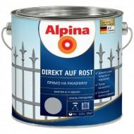 Alpina Прямо на ржавчину - Эмаль для защиты металла 3 в одном, 0.75-2.5л Германия