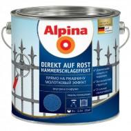 Alpina Прямо на ржавчину молотковый эффект - Эмаль для защиты металла 3в1, в ассортименте, 0.75-2.5л, Германия,