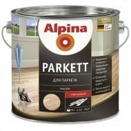 Alpina Для паркета - Специальный лак для паркета, цементных полов и искусственного камня, глянцевый/шелковисто-матовый, 0.75-10л. Германия