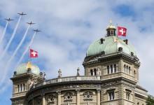 Швейцария рассказала о своем отношении к антироссийским санкциям