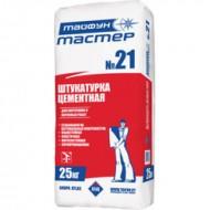 Тайфун Мастер № 21 (21 М) - штукатурка цементная, для внутренних и наружных работ, 5-20мм, 25 кг, Беларусь