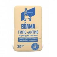 Волма Гипс Актив - штукатурка гипсовая для машинного нанесения, 30кг, Россия