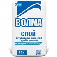 Волма Слой - Гипсовая штукатурка для внутренних работ, 30 кг, Россия