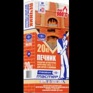 Тайфун мастер Печник - Жаростойкая кладочная и штукатурная смесь для печей и каминов, 25кг, Беларусь
