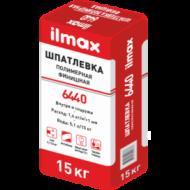 Ilmax 6440 Acrylcoat - Полимерная финишная шпатлевка для внутренних работ, 15кг, Беларусь