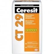 Ceresit CT 29 - Шпатлевка цементная, для внутренних и наружных работ, 25 кг, Беларусь