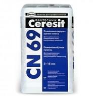 Ceresit CN 69 - Самонивелир для пола на гипсовой основе , толщина слоя 2-15мм, 25кг, Беларусь