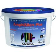Caparol Amphisilan plus B.3 - Силиконовая краска, прозрачная, 4.7-9.4 литра, Германия.
