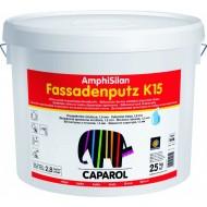 Capatect Amphisilan Fassadenputz K15; K20; K30 - силиконовая штукатурка, готовая к применению, Германия, 25 кг