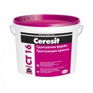 Ceresit CT 16 Грунтующая краска для внутренних и наружных работ, 5-10 литров, Беларусь.