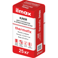 Ilmax Thermofix Клей для фасада 25кг, Беларусь