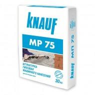 Knauf MP 75 – Гипсовая штукатурка для машинного нанесения, 30кг РФ