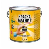 Магнитная краска для стен MagPaint, 1л - 2.5л - 5л, Нидерланды